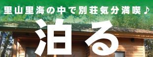 鉢ヶ崎ケビンのイメージ
