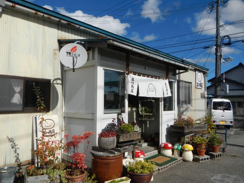 市外のファンも多数!古川商店のパン